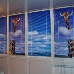 ici les options de rideaux