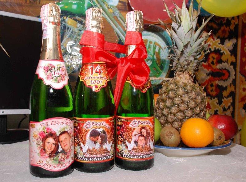 autocollants de champagne