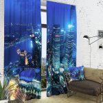 rideaux idées décoration