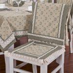 couvre-chaises avec dossier idées de design