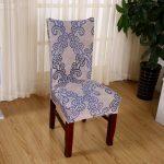housses de chaise avec dos idées