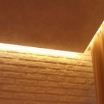 rideaux d'éclairage intérieur