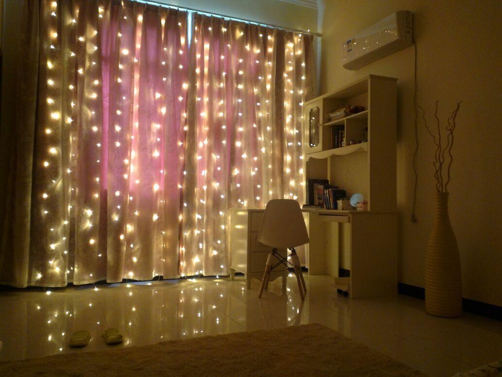 rétro-éclairage rideaux photo de décoration