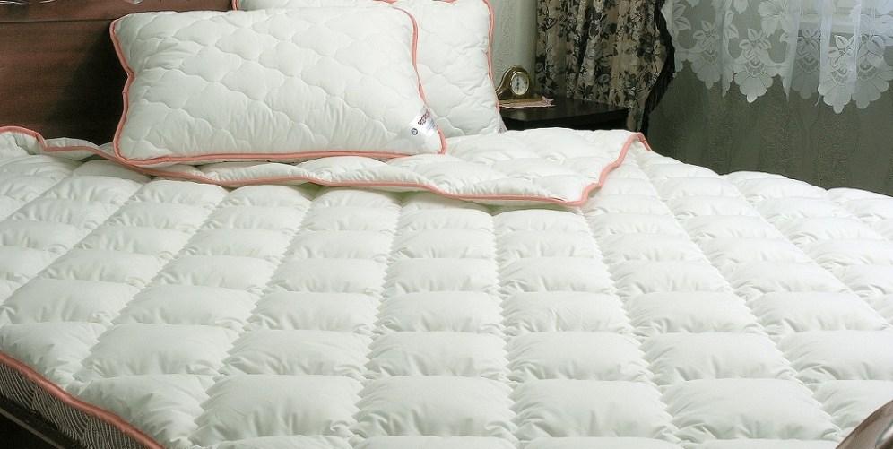 bed holofiber