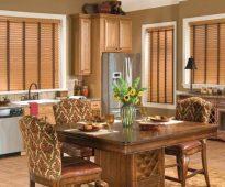 rideaux de bambou dans le salon