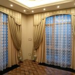 plafond suspendu et rideaux style classique