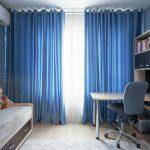 rideaux à oeillets bleus