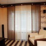 idées de design de plafond suspendu et de rideaux