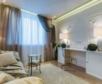 rideaux modernes à l'intérieur du salon